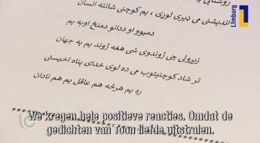 L1mburg Centraal Afghaan Sluit Toon Hermans In Zijn Hart 11 Mrt 2019